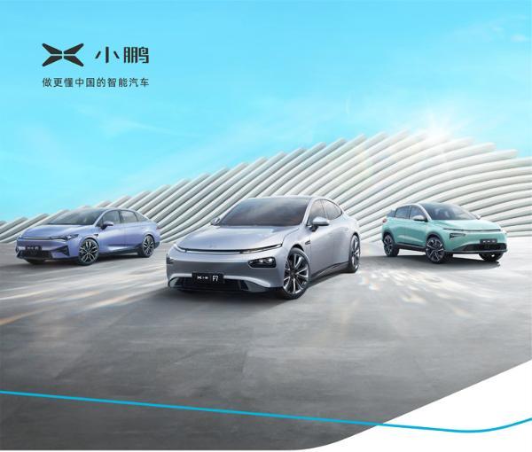 创新势力品牌万辆里程碑! 小鹏汽车9月交付量10412台