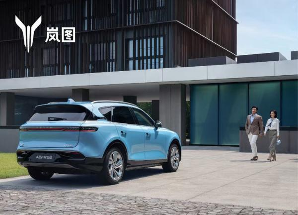 岚图汽车9月交付量公布 超900辆 环比增长122%