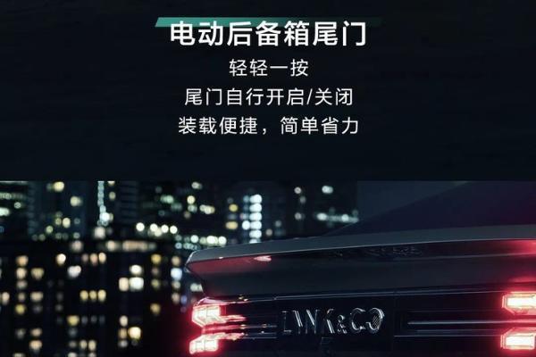 4款车型/17.58万元起,2022款领克05正式上市