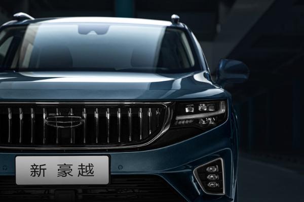 新款吉利豪越开启预售 预售10.36万元起 换装直瀑式中网