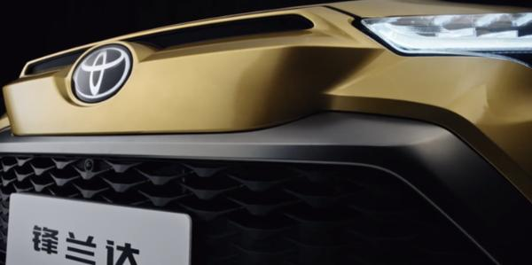 定位紧凑级SUV/预告图发布 广汽丰田锋兰达广州车展首发