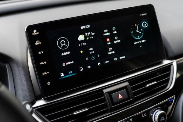Honda CONNECT 3.0智导互联系统