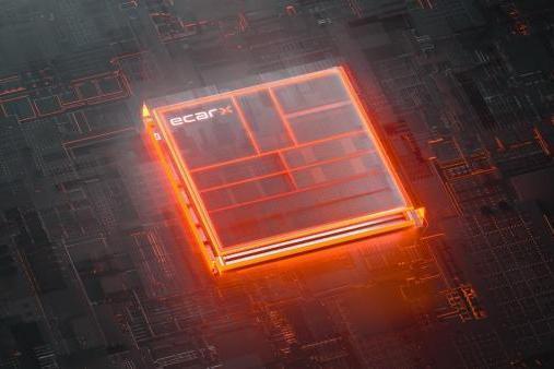 """注入""""智慧能量"""",亿咖通科技助力博越X打造智能新体验"""