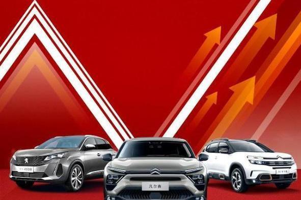两年来首次月销量破万,神龙汽车9月销量达10089辆