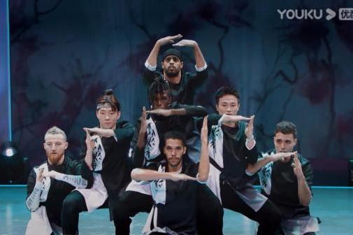 《这!就是街舞》第四季中外街舞文化交流共创 韩庚刘宪华王一博张艺兴点赞跨国融合作品