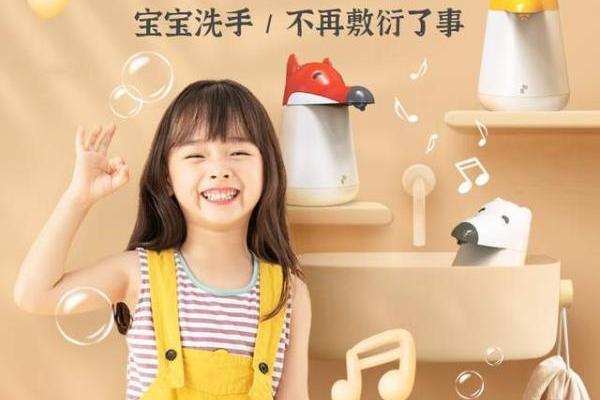 顽音儿童洗手机:要功能全面,更要颜值满分!