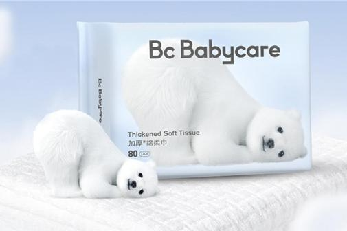 Babycare小熊巾 面部清洁好物