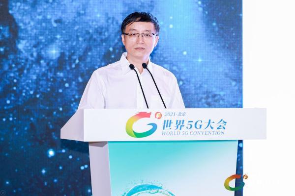 中国联通马红兵:构建CUBE-Net3.0,迈向智能网络新时代