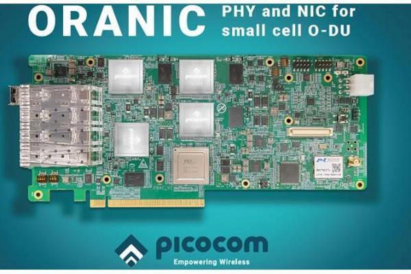 破解商业化落地难题 比科奇推出首颗5G小基站芯片PC802