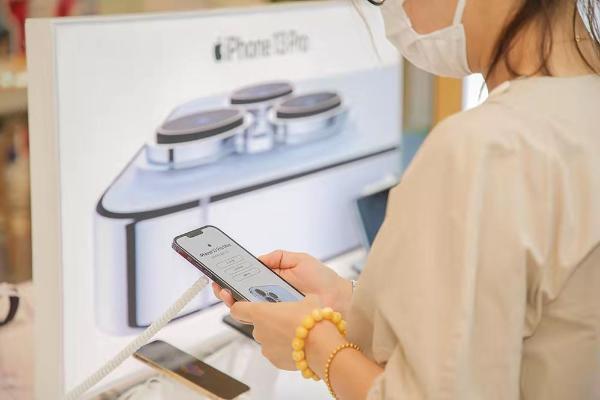 """上海联通iPhone 13系列上市首销:""""5G精品网络+5G优质终端""""强强联手,预售千台秒罄"""