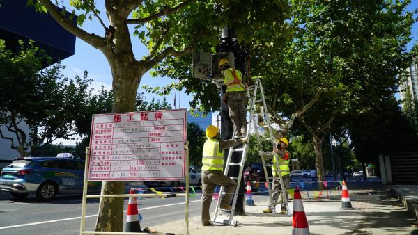 上海铁塔与长宁区政府签署战略合作协议:全面推进城市数字化转型