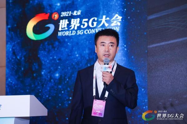 吉利汽车夏欢:5G加速赋能汽车产业