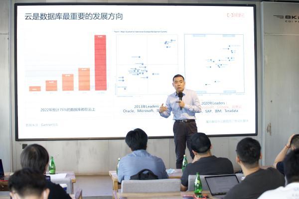 阿里云李飞飞:政企市场是检验云数据库竞争力的黄金标准