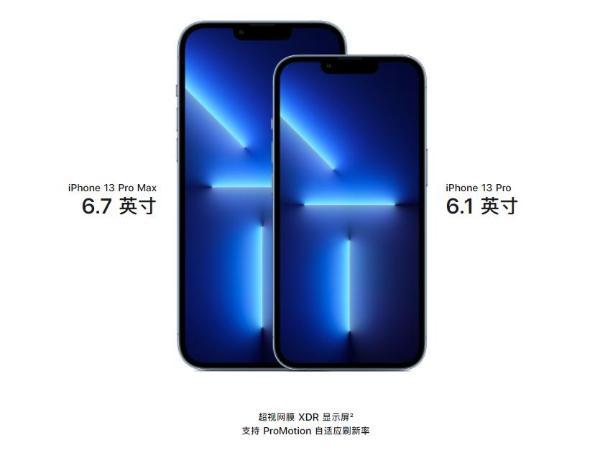 主动降价的iPhone 13:加大了OVM高端突围难度
