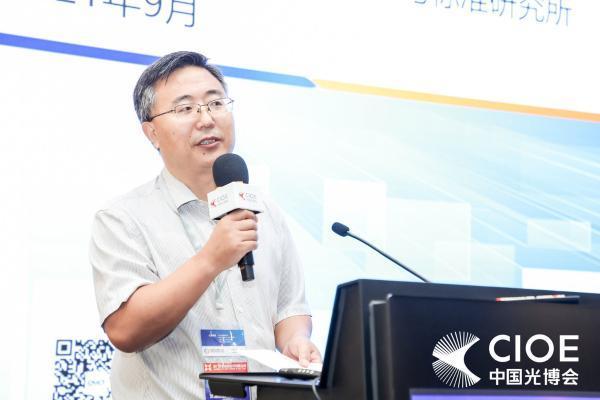 信通院赵文玉:超100G光模块技术多方竞争,共存并行发展将是常态