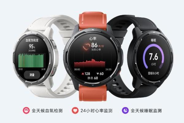 小米Watch Color 2售价999元:高清视网膜屏 支持117种运动模式