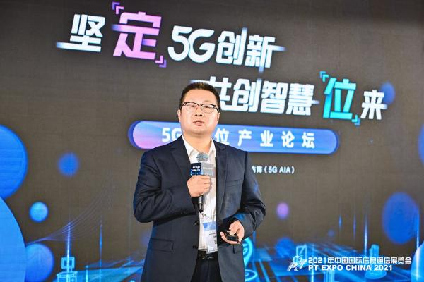 三大运营商齐发力:拥抱5G定位,加速能力提升,共创产业生态