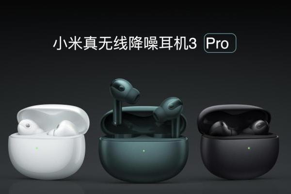小米真无线降噪耳机3 Pro售价699元:支持40dB自适应降噪