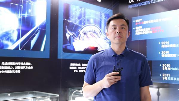 华工正源胡长飞:布局800G光模块,拓展多元市场