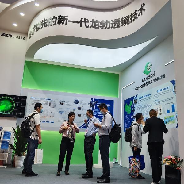 龙勃透镜技术,助力5G绿色节能