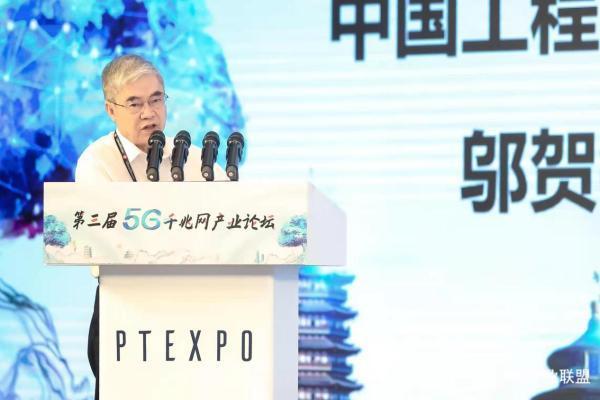 邬贺铨:千兆上行满足5G行业刚需,赋能工业高质量发展