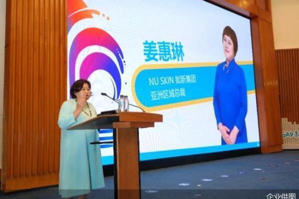 如新集团参加第六届中国国际绿色创新发展大会
