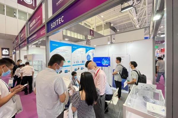 Soitec亮相CIOE 2021:硅光模块的底层支持者