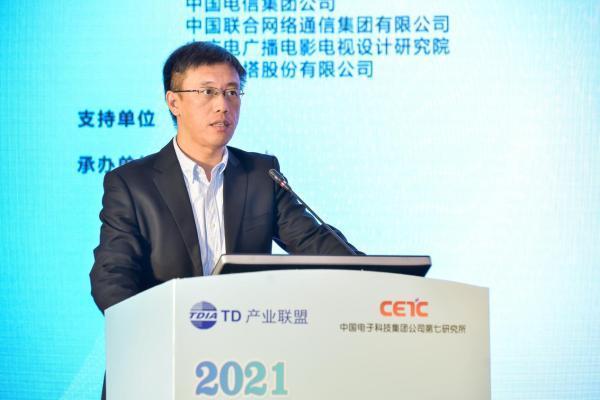 中国铁塔王东波:5G室分共享已成行业共识 累计节省投资214亿