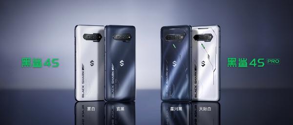 黑鲨4S系列游戏手机2699元起:全系搭载磁动力升降肩键