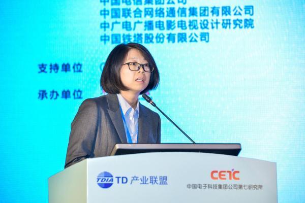 中国移动孙奇:无线网络与业务双向协同,推进数智化转型