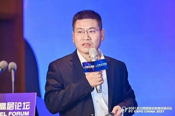 中国联通李福昌:毫米波产业链能力已趋于成熟