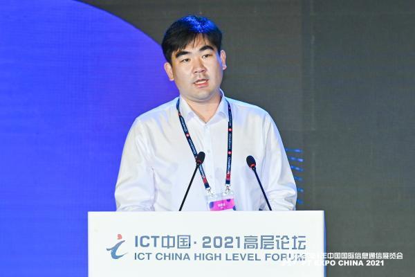 中国电信陈博:5G定制网,加速产业数字化转型
