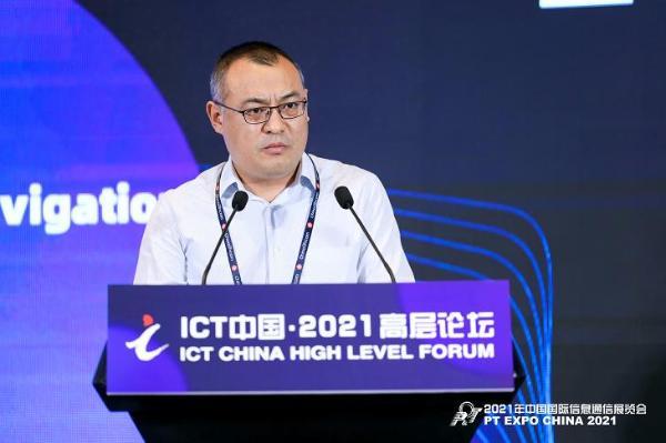 中国卫星导航工程中心高为广:具有北斗3号短报文功能手机即将面世