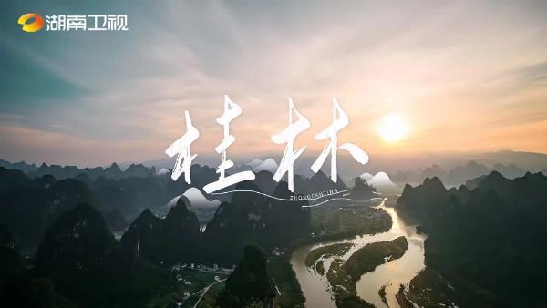 《中餐厅5》收视六网第一再度问鼎 檀健次加盟带来新惊喜