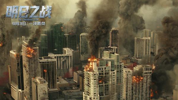 电影《明日之战》预售开启 9月3日星爵决战怪兽燃爆影院_久之资讯_久之网