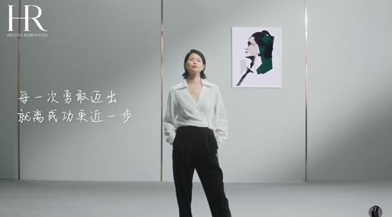 传承品牌先锋精神,赫莲娜天猫超级品牌日续写女性不凡影响力
