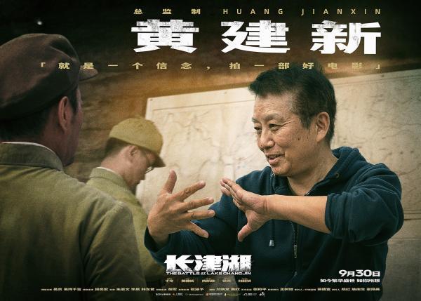 """全新特辑揭晓《长津湖》的诞生  """"中国战争片天花板""""齐聚一堂铸造史诗_久之资讯_久之网"""