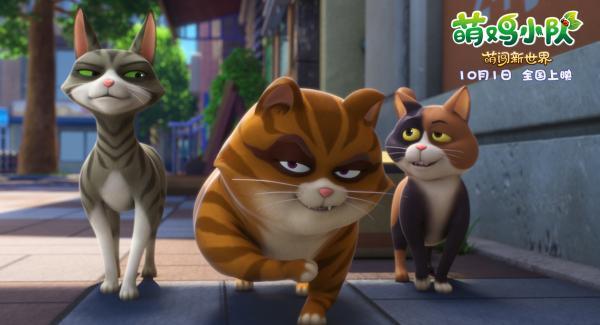 《萌鸡小队》流浪猫