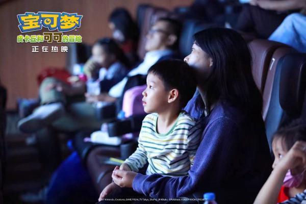 《宝可梦:皮卡丘和可可的冒险》首映圆满落下帷幕 父子情感动众人