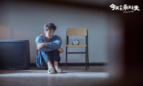 《今天不是最后一天》温暖定档9.15 治愈年轻的孤独心灵