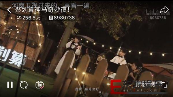 破除唯流量论,河南卫视的首个电商音乐会不简单