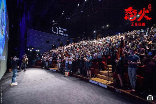《怒火·重案》荣获法国诡奇电影节闭幕影片 甄子丹惊喜现身巴黎影院_久之资讯_久之网