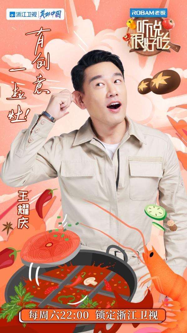 王耀庆大湾区中秋电影音乐晚会献唱歌曲 反差魅力强势圈粉_久之资讯_久之网