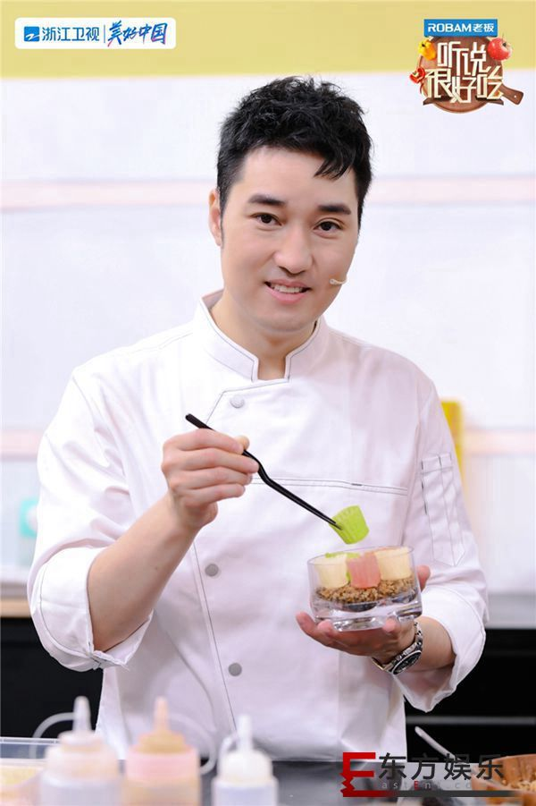 专访 《听说很好吃》大厨邢伟:美食背后是博大精深的文化