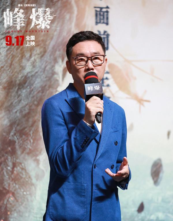 《峰爆》朱一龙首次演硬汉 最难忘与黄志忠的攀岩戏_久之资讯_久之网
