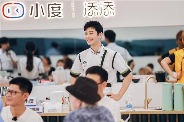 《中餐厅5》桂林站终营日顺利收尾 合伙人暖心送别檀健次