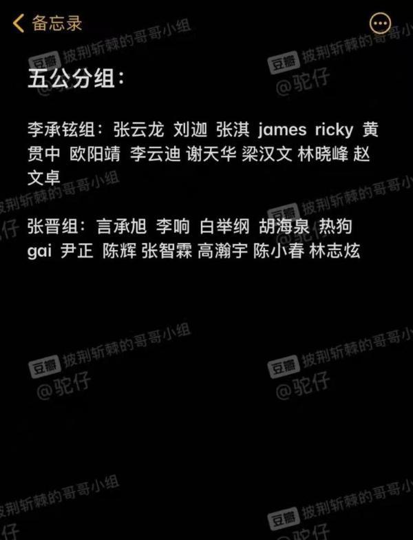 专业过硬!粤语、流行、情歌都能唱的GAI 被哥哥们锁定