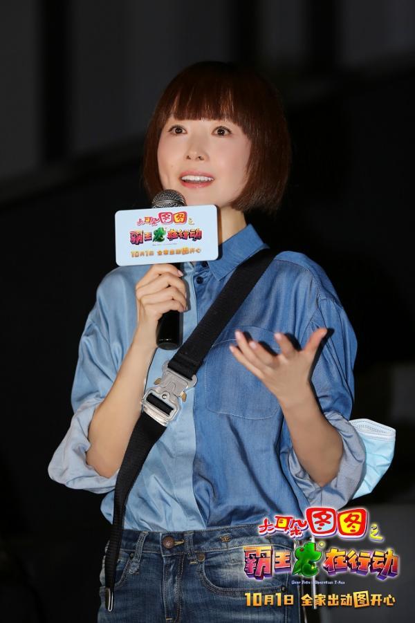 大耳朵图图大电影北京首映礼圆满落幕 著名媒体人陈鲁豫称赞图图_久之资讯_久之网