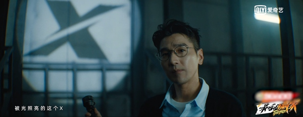爱奇艺迷综季《最后的赢家》曝宣传片 赵又廷与嫌疑人擦肩释放超强洞察力