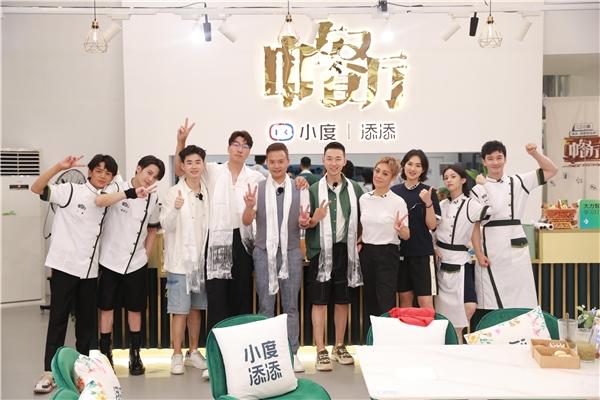 《中餐厅5》桂林站营业再继续 四位大厨成合伙人最强后盾